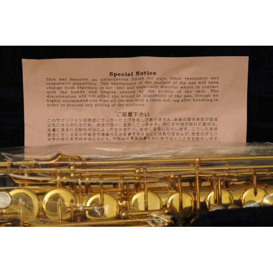 Alto saxophone Yamaha YAS 82 ZULWOF 02